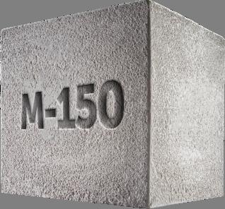 облегченный бетон для пола купить
