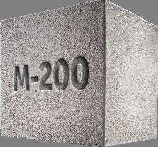 Бетон цена екатеринбург купить готовую смесь для бетона