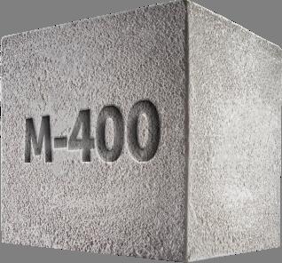 бетон м400 купить екатеринбург